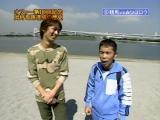 Mecha-Mecha Iketeru! #332 (2005.09.24) 岡村オファー 第10回記念 岡村、奇跡達成の歴史 (640x480 DivX521)