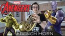 The Avengers Main Theme French Horn Cover Мстители Валторна