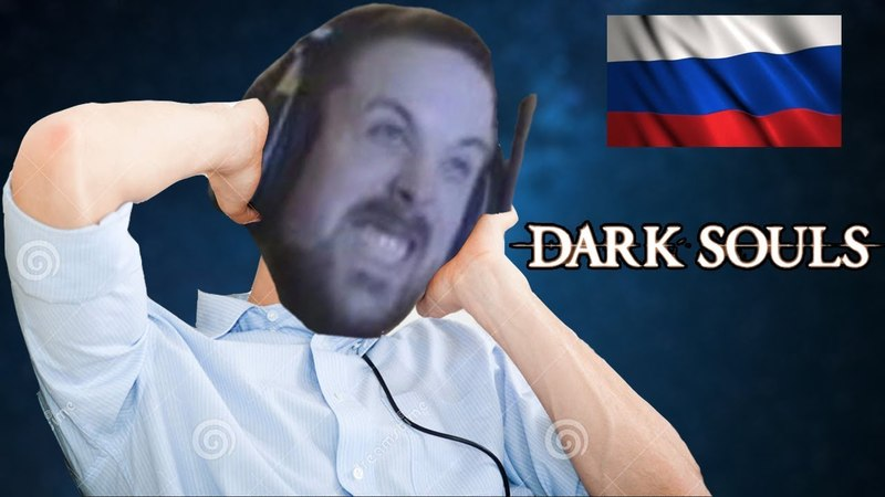 Forsen plays Russian Dark Souls with Ear Damage