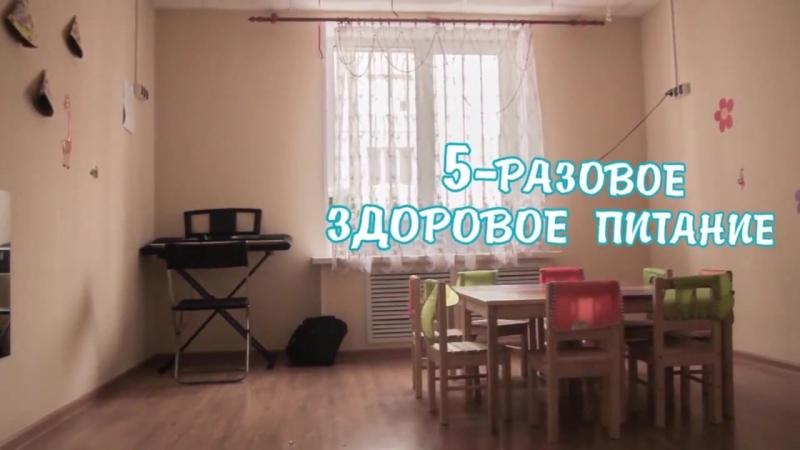 Рекламный ролик для детского сада 'Карамелька'.mp4