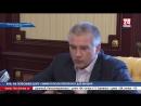 В Крыму будут мониторить ситуацию с задержаниями крымчан на российско украинской границе
