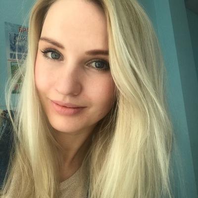 Юлия Сакулина