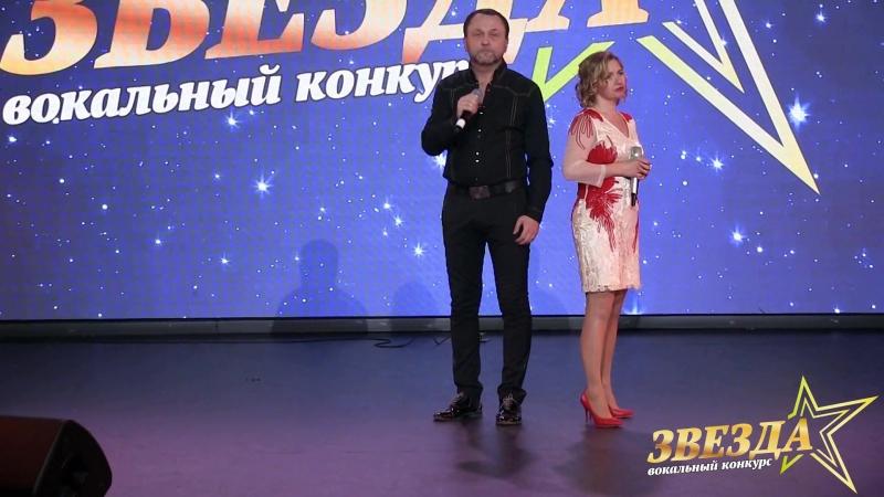 Юлия Архипова и Андрей Голубев - С любимыми не расставайтесь