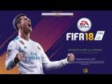 FIFA 18 (Алекс Хантер) 4 Глава: Великий уравнитель