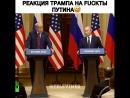 ох уж эти прелести русского языка