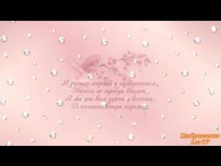 Красивое пожелание Доброго Утра! Счастливого Дня! Leo TV.mp4
