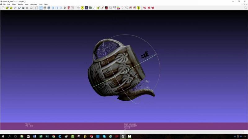 Как будет работать 3D Scaner