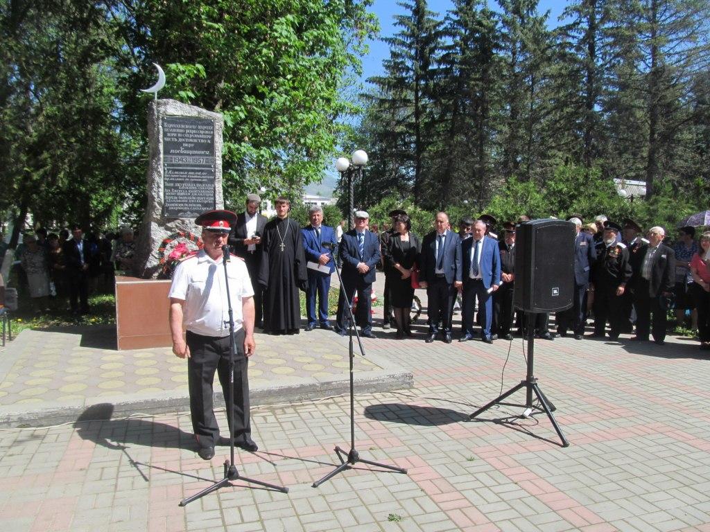 День возрождения карачаевского народа отметили в Зеленчукской