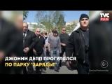 Знаменитости в Москве