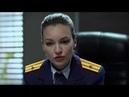 Тайны следствия. 16 сезон. 7 фильм. Последний вызов. 2 серия (2016) Детектив @ Русские сериалы