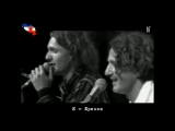 Горан Брегович - Еремия (Goran Bregovi