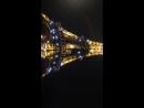 Франция. Париж. Эйфелевая башня