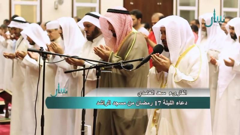 Прекрасное Дуа шейх Саад аль-Гамди Таравих в Кувейте.mp4