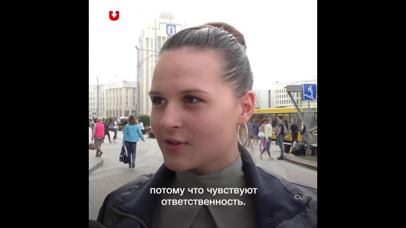 Что нужно белорусам белорусам,чтобы решиться на большую семью