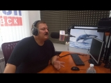 Интервью 1 апреля 2018 Юрий Кузнецов-Таёжный Радио Шансон Хабаровск