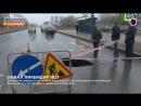 Мегаполис - Обвал ликвидируют - Нижневартовск