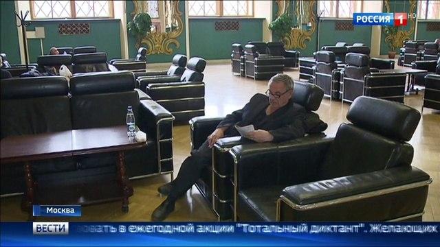 Вести-Москва • На Курском и Казанском вокзалах пройдет Тотальный диктант