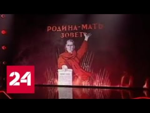 12 июля 2018 Украинский телеканал Интер оспорит в суде штраф за концерт на День Победы Россия 24