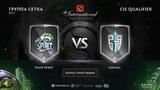 Team Spirit vs Espada, The International CIS QL, game 1 Lex, 4ce