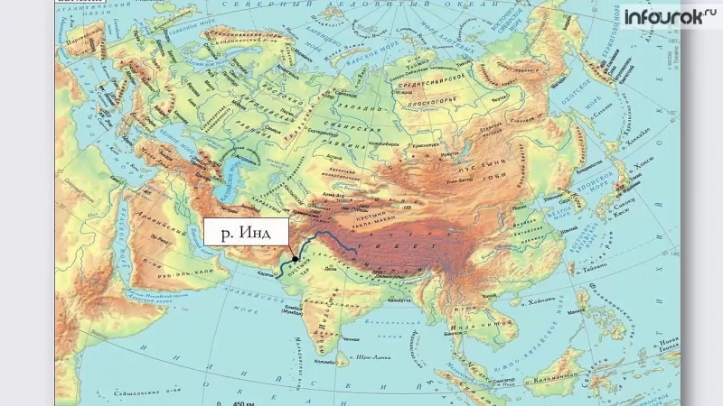 Регионы Азии - География 7 класс 58 - Инфоурок