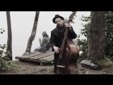 Billy`s band - Туманная погода