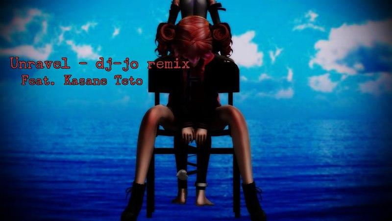 【Kasane Teto】 Unravel - dj jo remix 【MMD and UTAU Cover】
