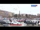 Флешмоб в Волгограде. Автомобилисты поддержали референдум о часовых поясах