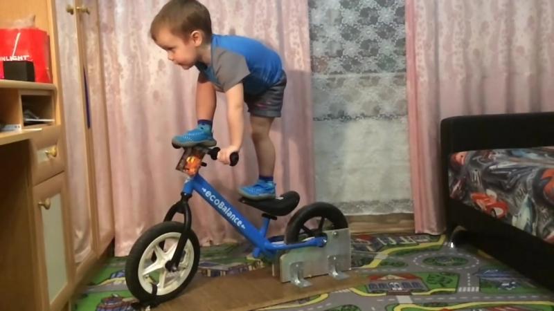 Беговелотренажер _ balance bikes trening
