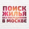 НЕДВИЖИМОСТЬ Купить-Продать квартиру в Москве