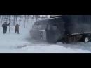 Дальнобойщики Севера . Дороги крайнего севера Зимник RUSSIAN ROADS 2_x264