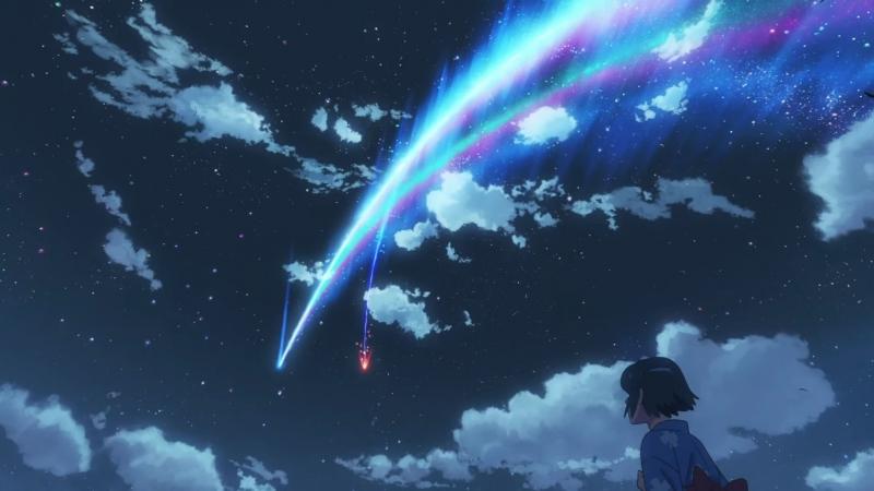 Ночной просмотр аниме - Твое имя ( озвучка [alexfilm] )