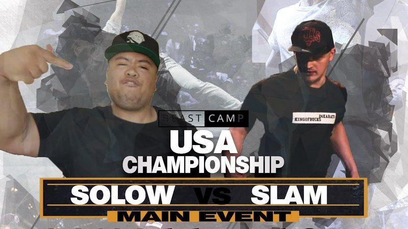 Slam vs Solow | The Beast Camp USA Championship