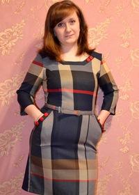 Ирина Безелянская