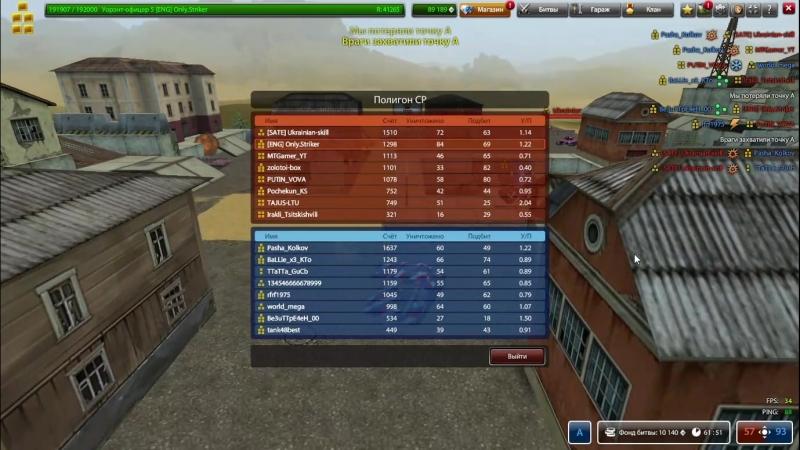 TankiOnline | ПолучениеЗванияМладшийЛейтенант| Only.Striker | :3