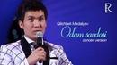 Qilichbek Madaliyev - Odam savdosi | Киличбек Мадалиев - Одам савдоси (concert version)