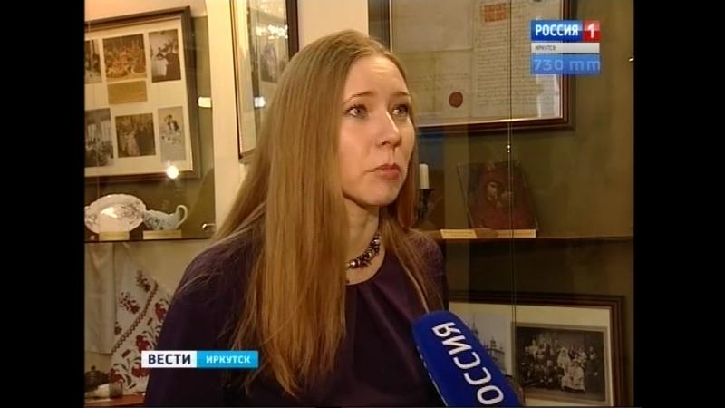 Старинное прошение помещика о свадьбе выставили в Иркутском музее истории