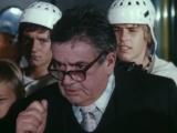 Детский Советский фильм Приключения Электроника 2 серия 1979 (online-video-cutter.com)