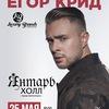 LUXURY BRANDS Калининград ★ Продюсерский центр