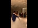 Танец моей дочери и ее мужа!