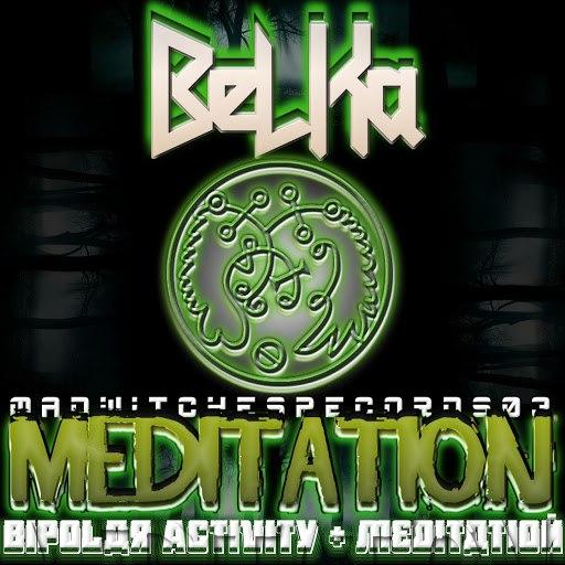 Belka альбом Meditation