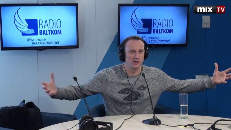 Российский актер театра и кино Анатолий Белый в программе Встретились, поговорили MIXTV