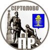 """""""Петербургский рубеж"""", газета МО Сертолово"""