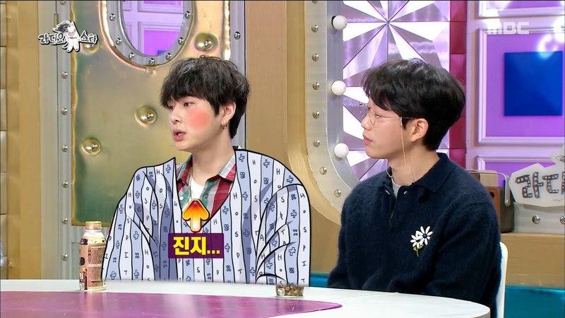 [RADIO STAR] 라디오스타 - Kim Gu-ra's customized prescription for Yong Jun-hyung!20180418