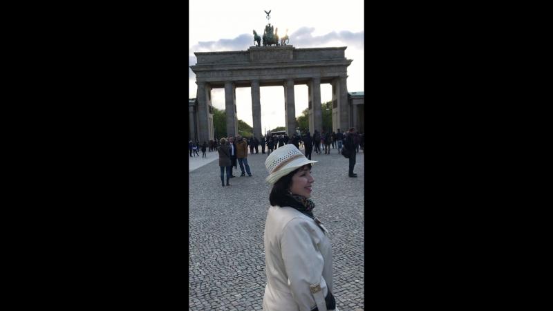 БЕРЛИН! Бранденбургские ворота