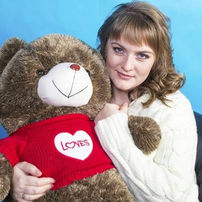 Олеся Наумова