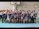 Выпускной танец 11 класс 2018 8 школа г. Новосибирск