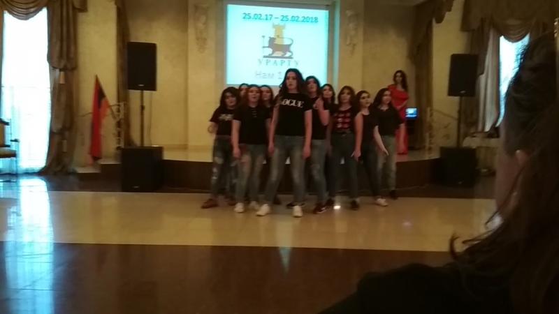 Флешмоб, в честь годовщину Армянского национально-культурного общества УРАРТУ!