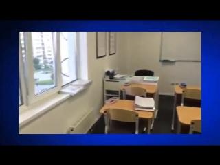Хороший образец выбора и оборудования помещения для школы скорочтения