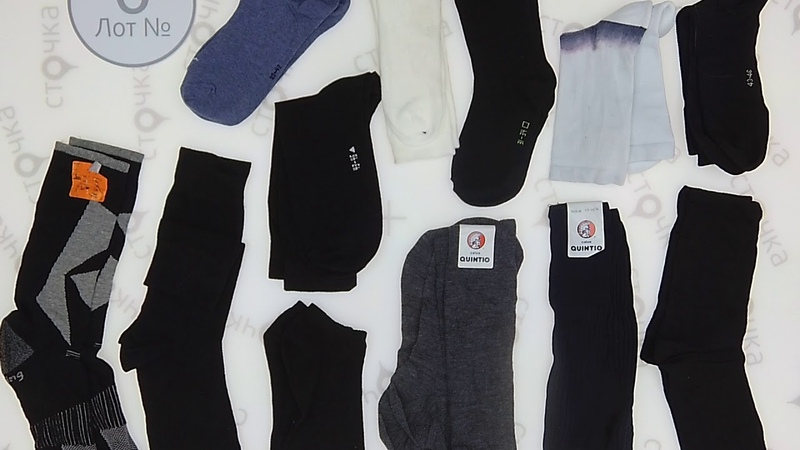 Lupilu Esmara Livergy New SOCKS 6,сток одежда оптом