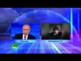 Дагестанец задал вопрос В. В Путину, на который он не смог ответить